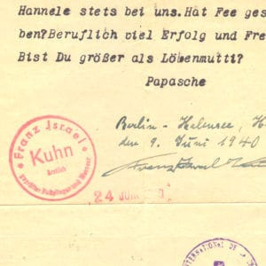 <p>On 17 August 1938, a law was passed forcing Jews who had 'non-Jewish' first names to adopt the middle name 'Israel' or 'Sara'.</p>