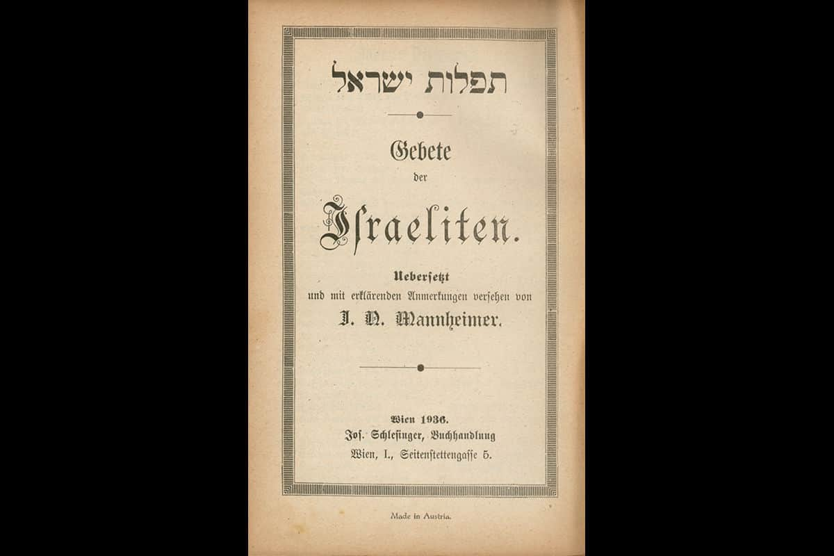 This is the inside cover of a German-Jewish prayer book, published in Austria 1936.