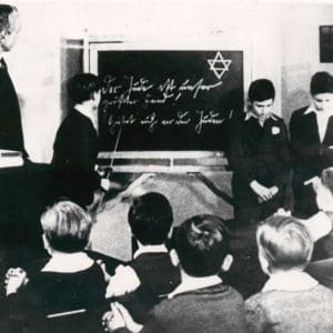 <p>On 25 April 1933, the Law Against Overcrowding in Schools and Universities was issued, restricting the number of Jewish students.</p>