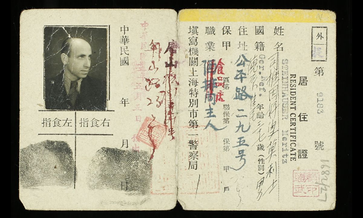 Steinhauser's resident identification certificate, issued whilst living in Shanghai. Like so many of the refugees who arrived in Shanghai between 1937 and 1941, Moritz Steinhauser survived the war. Much of the refugees ability to survive was dependant on help from organisations such as the JDC, under the leadership of Laura Margolis.