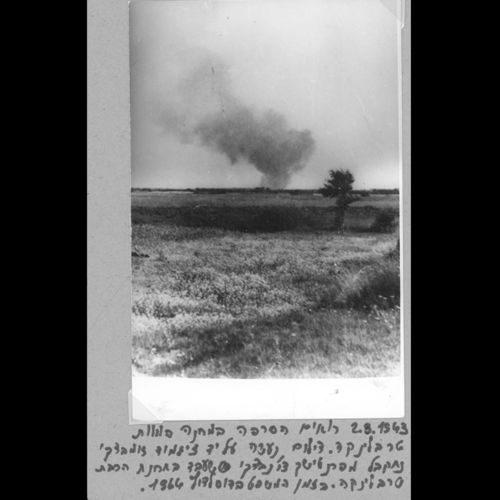 The Treblinka death camp uprising, 1943.