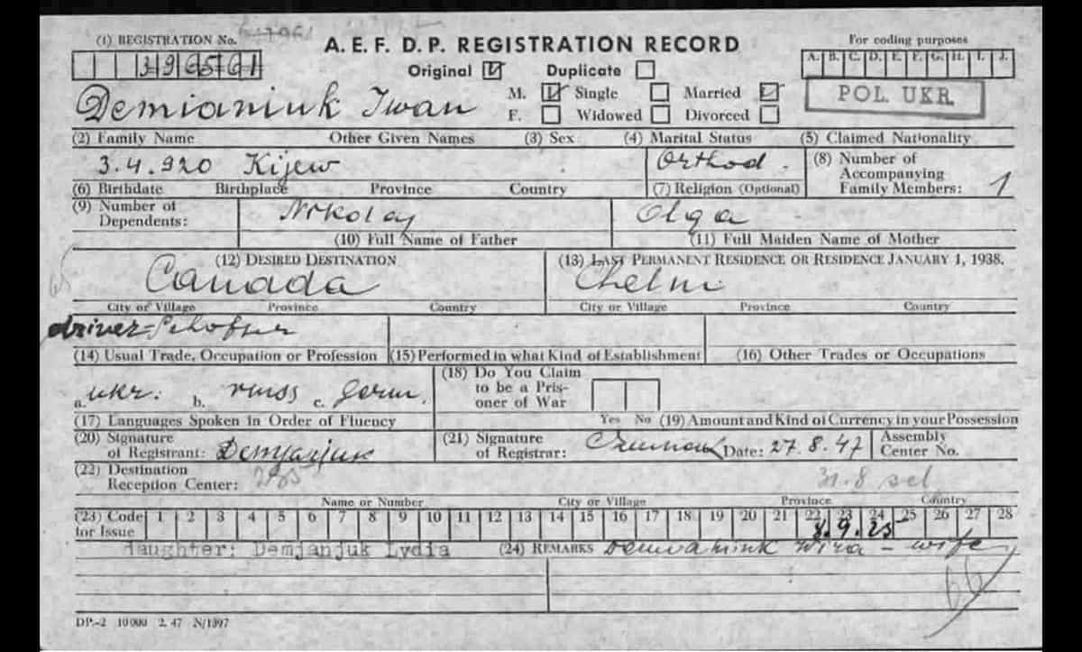 DPs were often issued several identification and registration cards. This is another DP registration card issued to Demjanjuk, issued on 27 August 1947. On the left-hand side, it lists his last permanent address as Chelm, a city 50km south of the Sobibór death camp.