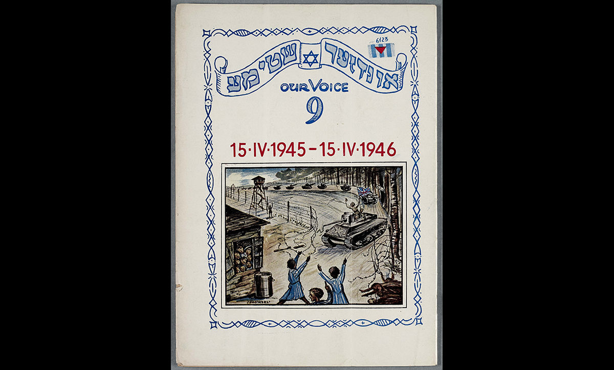 The cover of the 1946 issue 9 of Unzer Szlyme (Our Voice), the Zionist camp newspaper produced in Bergen-Belsen Displaced Persons camp. The paper was extremely popular and became the main newspaper read by Jewish DPs in the British zone of occupied Germany.