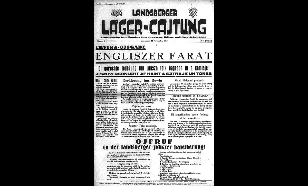 The front page of the Landsberger Lager-Cajtung (Landsberg am Lech Displaced Persons Camp newspaper), from 15 November 1945.