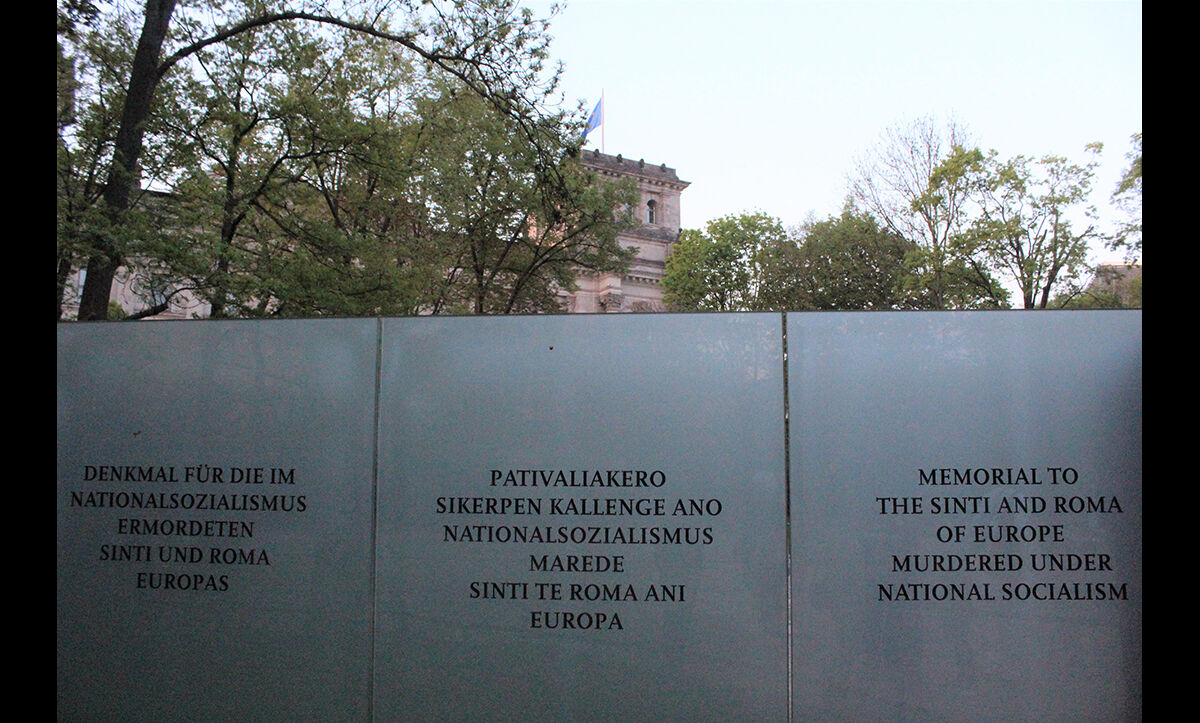 The memorial to Roma and Sinti victims in Tiergarten park, Berlin, Germany which was opened by the German Chancellor Angela Merkel in 2012.